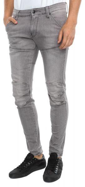 5620 3D Jeans G-Star RAW | Šedá | Pánské | 33/32